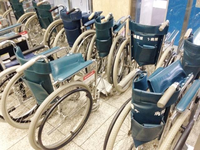 病院貸し出し用車椅子