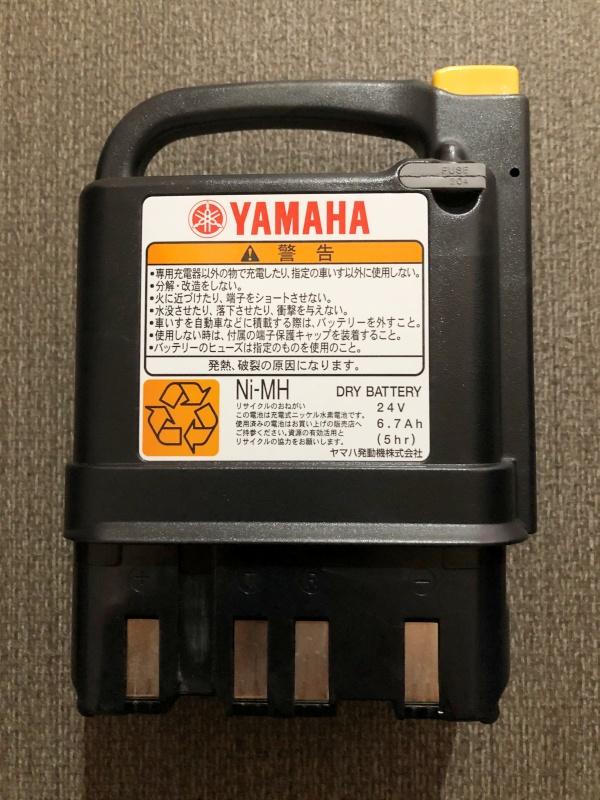ヤマハ・ニッケル水素バッテリー
